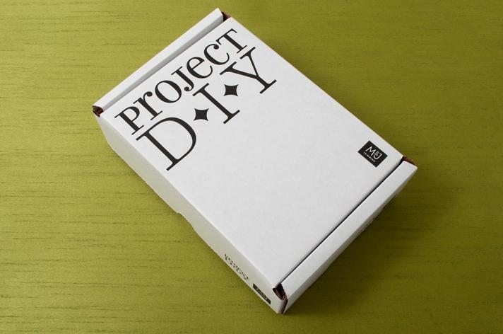 Project DIY Box